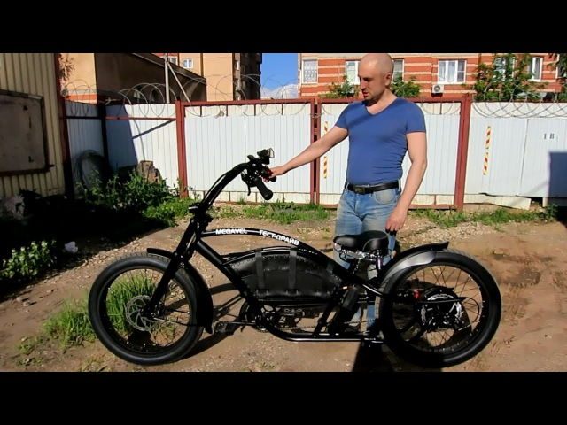 Электровелосипед чоппер Bronco One Extreme от Megavel