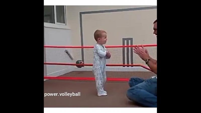 Маленький волейболист