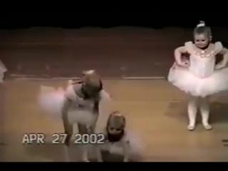 Когда во время представления что-то пошло не так