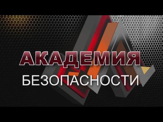 Программа Вектор Безопасность эфир СТС Магнитогорск