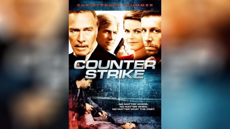 Контрудар 2012 Counterpunch