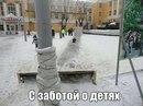 Sergei Egorov фотография #16