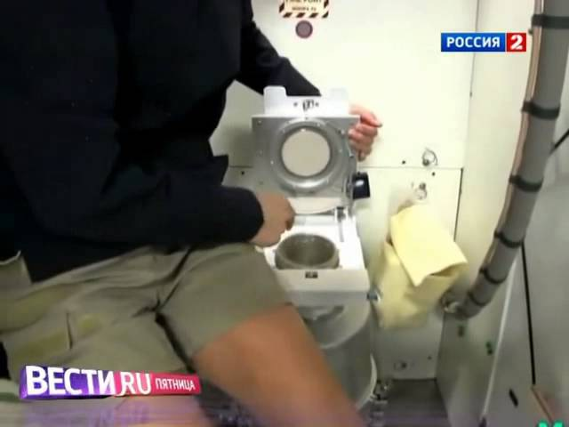 как космонавты на орбите ходят в туалет rfr rjcvjyfdns yf jh bnt jlzn d nefktn