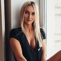 Екатерина Абросимова