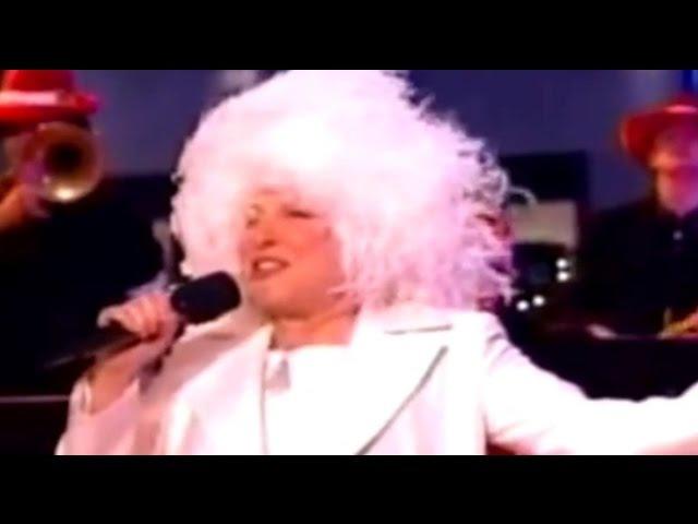 Bette Midler Cool Yule Music Video