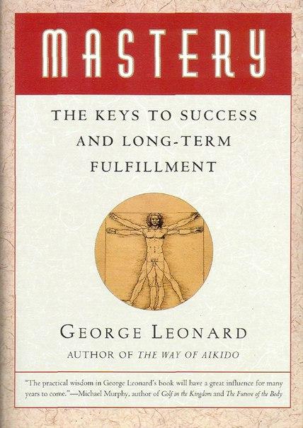 George Leonard - Mastery The Keys