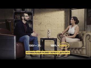 Биномо Новости - Выпуск №4 (март 2017)