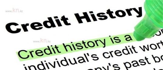 кредит с плохой кредитной историей рк