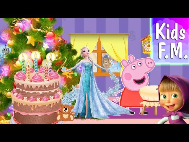 Герои мультфильмов с подарками в гостях у KidsFM