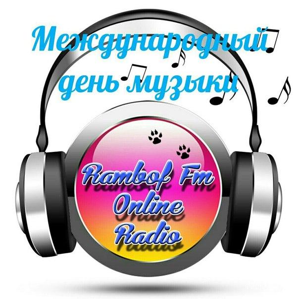 сальск поздравления на радио мое личное дело