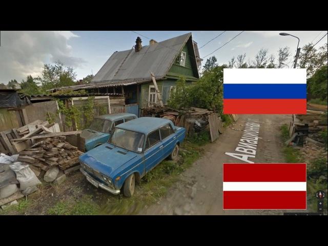 Латвия и Россия сравнение Вентспилс В Новгород Latvija Krievija Latvia Russia eng subs