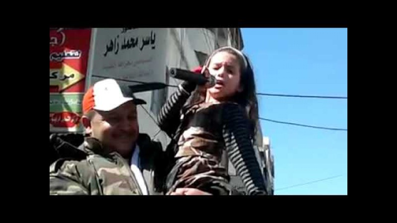 2012 3 17 LÜBNAN BEYRUT KÜÇÜK KIZ IN ESAD SEVGİSİ لبنان SYRİA
