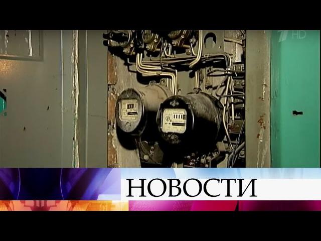 Верховный суд РФразрешил взыскивать моральный вред заплохо оказанные услуги ЖКХ.