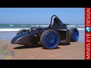 7 AWESOME STREET LEGAL REVERSE TRIKES YOU HAVE TO SEE