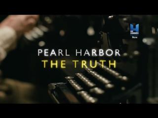 BBC Правда о Пёрл-Харборе (2 серия из 2) / Pearl Harbor: The Truth / 2016 / HD