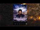 Остров. Фильм Павла Лунгина, 2006 год