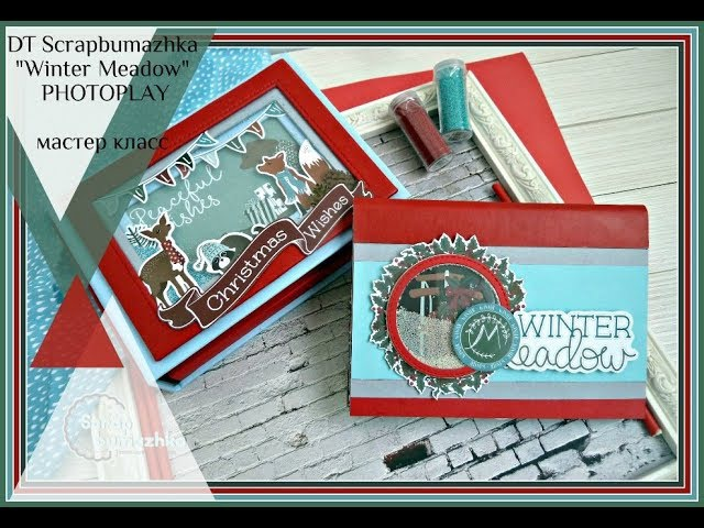 Мастер класс DT Scrapbumazhka 2018 Winter Meadow PHOTOPLAY paper мастер класс tutorial