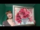 Алмазная вышивка Букет роз готовая работа и оформление