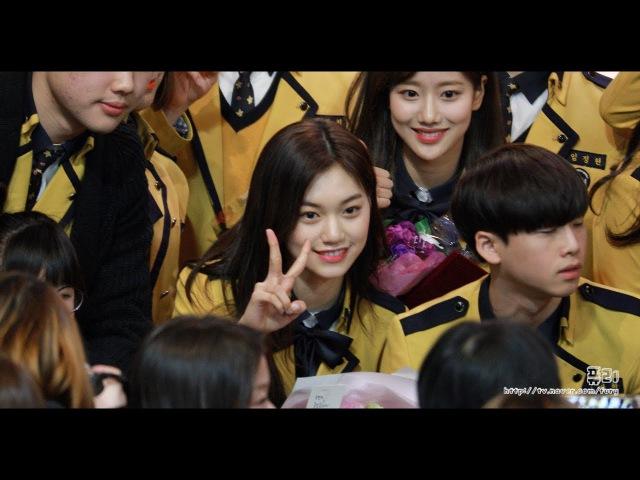 180208 위키미키 WekiMeki 김도연 서울공연예술고등학교 졸업식