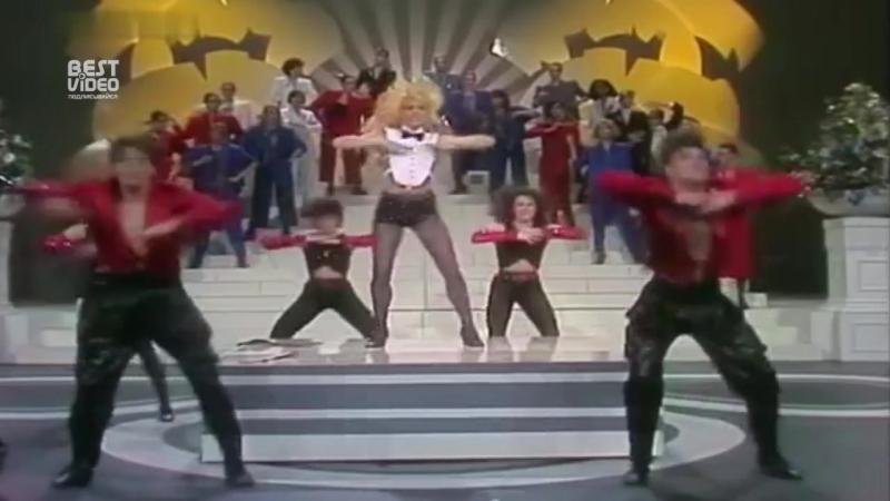 Безумные танцы восьмидесятых Это нужно