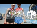 Safronov A Nike Zoom Vaporfly 4% Правильный трек