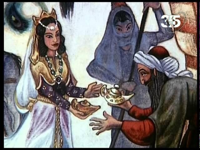 Тайны древности Сказки тысячи и одной ночи