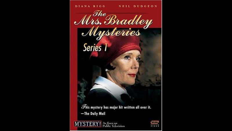 Миссис Брэдли 4 серия Mrs Bradley Mysteries Laurels Are Poison
