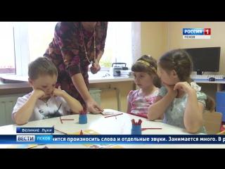 Вести-Псков о Лилианочке (  г)