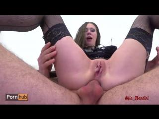 Грубый анальный трахал - mia bandini  | pornmir порно вк porno vk hd 1080