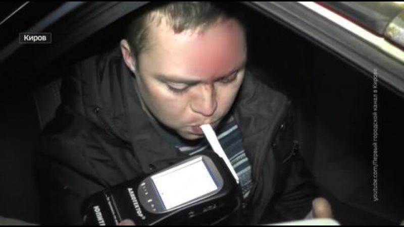 Вести Ru Пьяный кировчанин разбил три машины предаваясь любовным утехам за рулем
