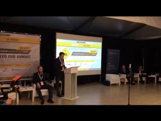 Выступление Александра Морозова на Connected Car Summit