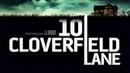 Кловерфилд, 10 / 10 Cloverfield Lane 2016 - ужасы, фантастика, триллер, драма, детектив