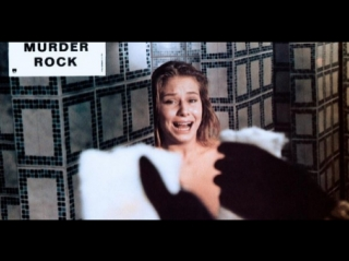 Рок-убийца /  Murderock (1984)