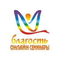 Логотип Онлайн-семинары «Благость» Олега Торсунова
