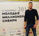 Фотоальбом человека Ивана Смирнова