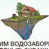 Бурение скважин на воду в Перми и Пермском крае