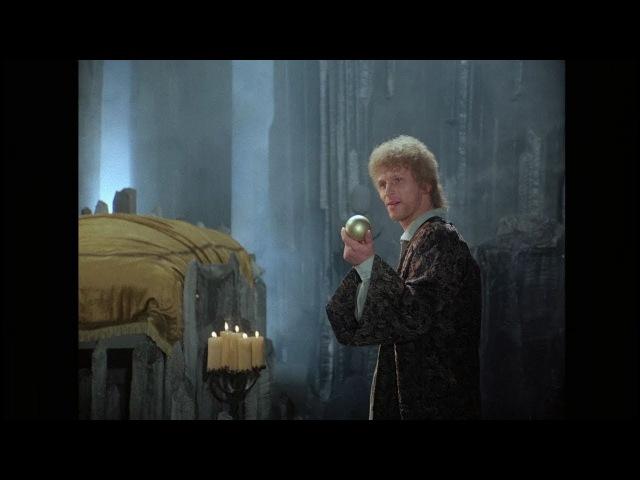 Froschkönig [Король-лягушонок] - 1987 - ГДР (DEFA), русский перевод AVO (Сербин), хф