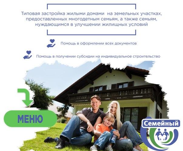 городская жилищная программа москва
