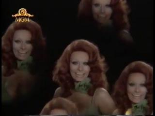 Софи Лорен «Браво, куколка!» или «Кукла гангстера» (итал. La Pupa Del Gangster)1975