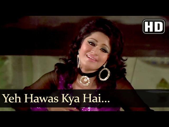 Yeh Hawas Kya Hai HD Hawas Song Bindu Anil Dhawan Bollyewood classics Filmigaane