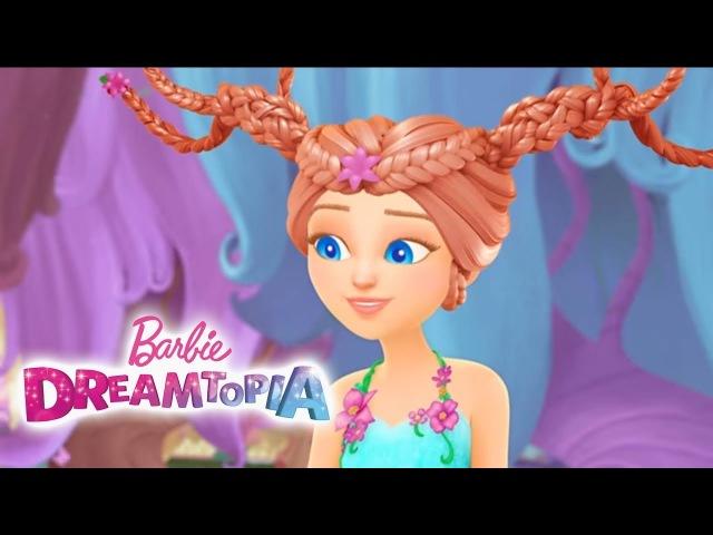 Лесная принцесса. Барби Дримтопия: лучшие мультики.