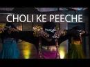 Bollywhack | Choli Ke Peeche Bally Sagoo Remix | House of Suraj | @KumariSuraj