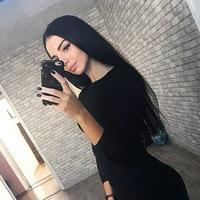 Алина Ушакова
