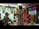 APL Влияние эмоций на здоровье Нина Царикович в Германии Июль 2017