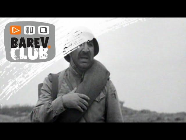 Солдат и слон Арменфильм 1977 г русский язык