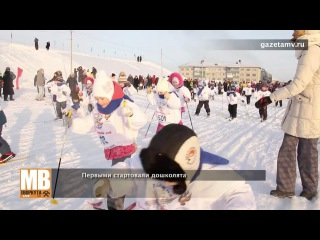 #ВоркутаНеМёд   Лыжня России - 2018 в Воркуте