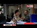 Анонс Х ф Сашка любовь моя Телеканал TVRus