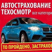 ΕвгенияΚошелева