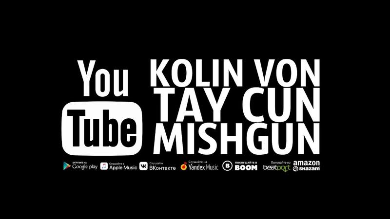 Kolin Von I MishGun Tay Cun Maxim Record s
