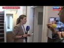 - Наблюдать как Скабееву нахер выставляют из британской гостиницы, можно вечно.